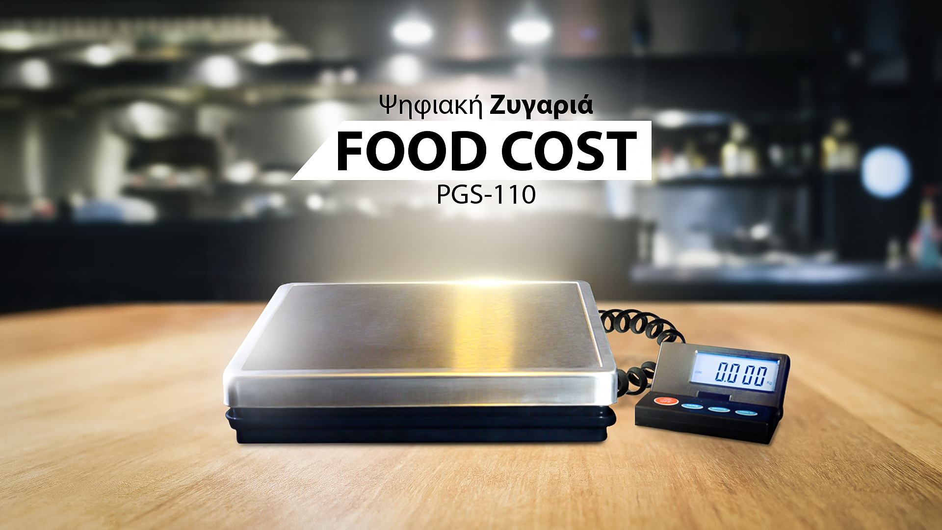 food-cost-stage-1>